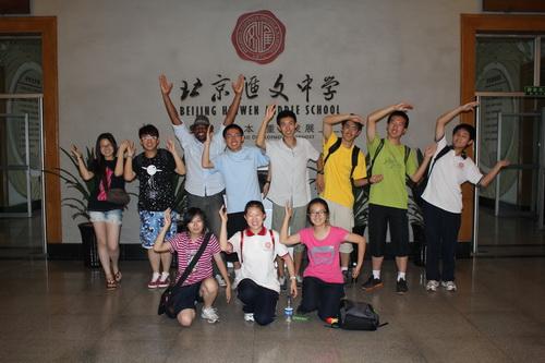 Davis Projects for Peace 2011: Yu Zhou: Young Scholars International